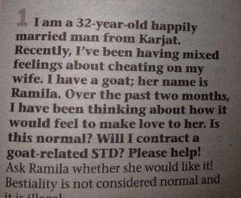 man cheating Mahinder Watsa
