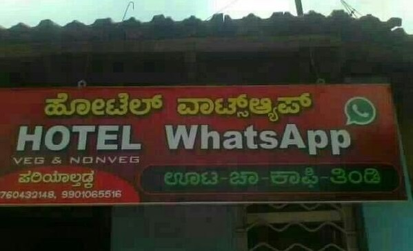 Hotel-WhatsApp