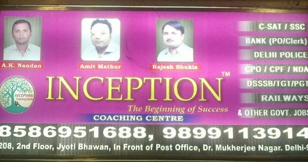 Inceptioncoaching