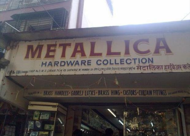 MetallicaShop
