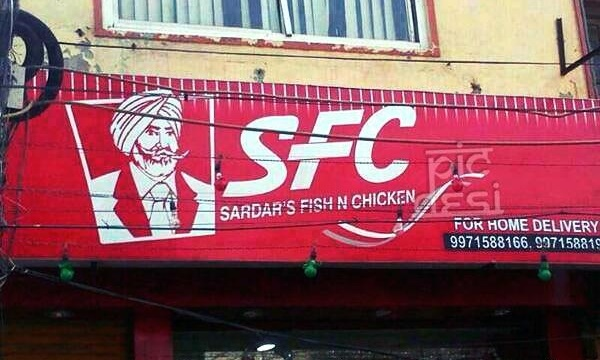 Funny Kfc Signs: 15 Signs That Prove Indians Are Incredibly Good At Copying