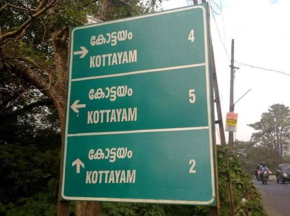 These 12 Funniest Hoarding You Will Come Across While Travelling Only In India 7