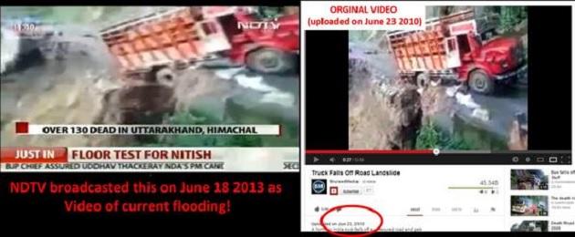 NDTVfakevideo