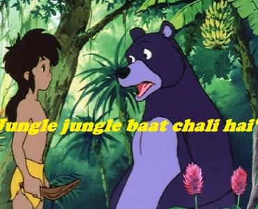 JungleBookcover