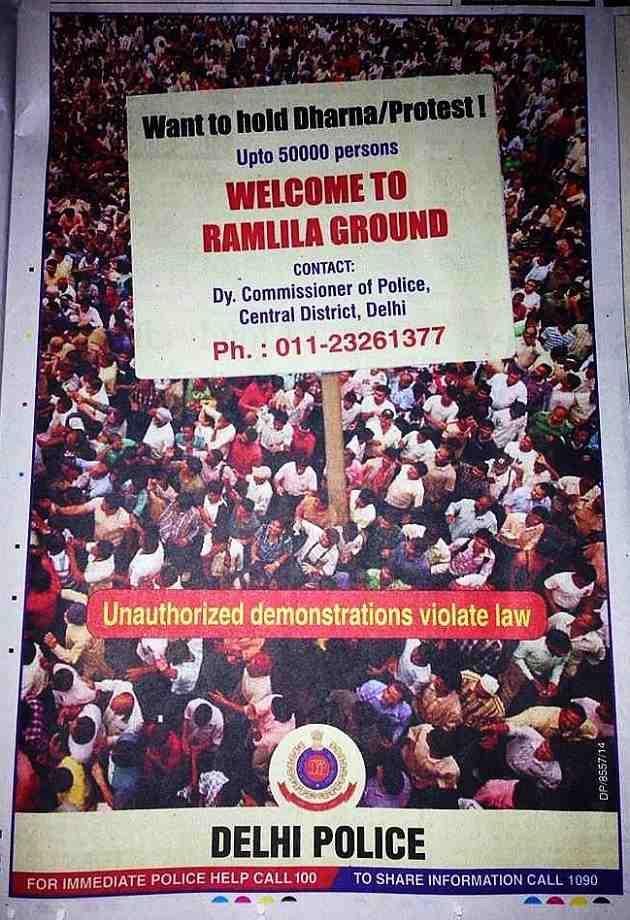 Delhi police indian ads