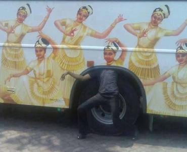 danceIndia