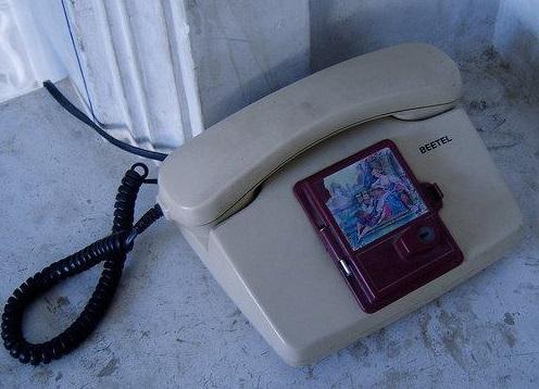 phonelocked