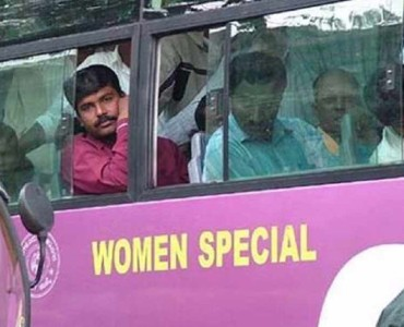 womenspecial