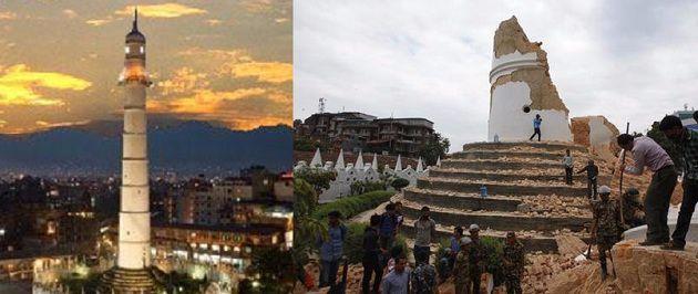 Dharaharatower