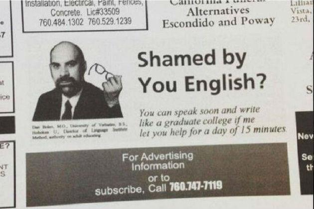 advertismentfail