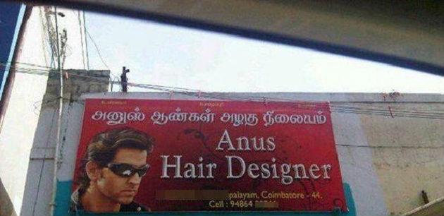 hairdesigner