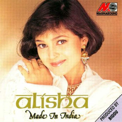 Made In India Alisha Video Song Download