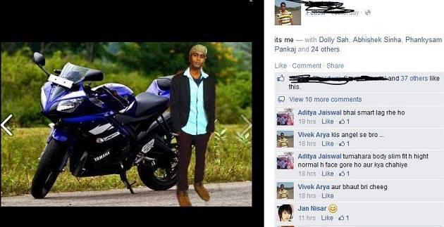 bike photoshop desi