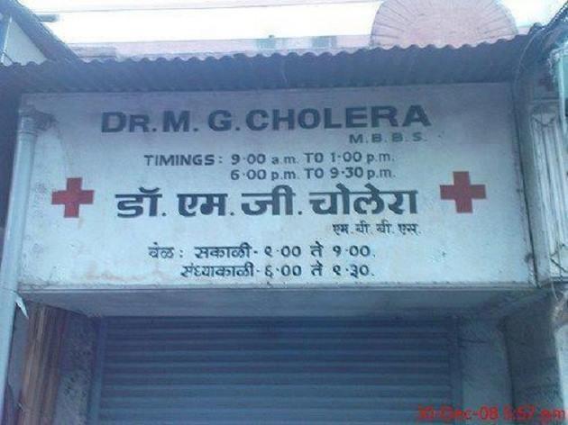 super doctors in india