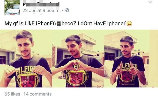 gfiphone