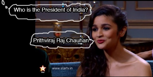 DumbAliabhatt