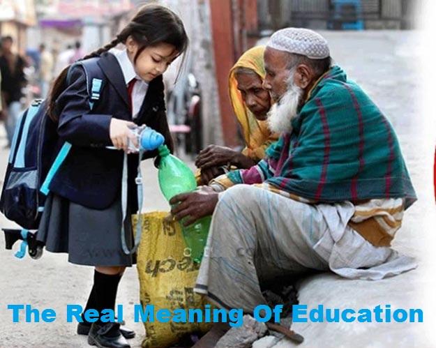 educationmeaning