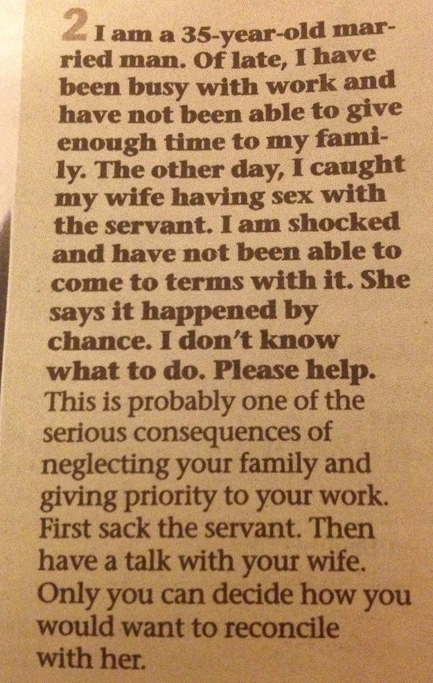 worst husband Mahinder Watsa