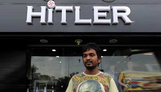 Hitlershop