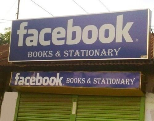 facebookstationary