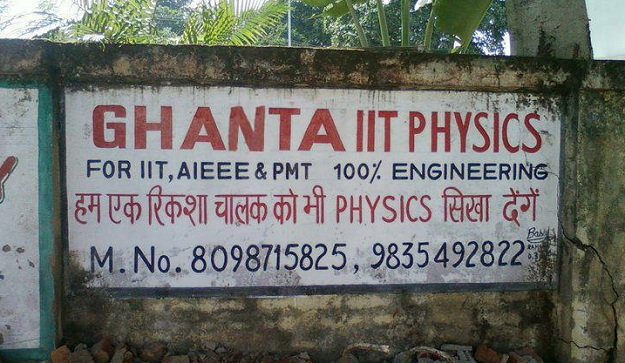 funniest school india