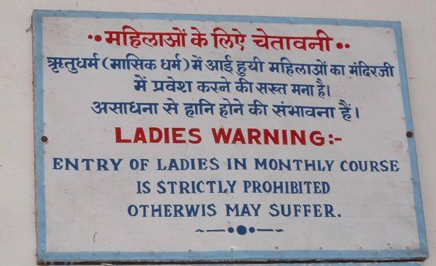 ladieswarning