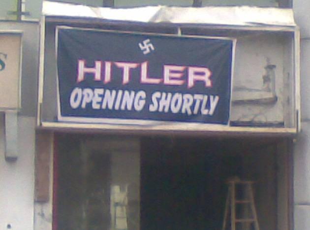Hitlercomingsoon