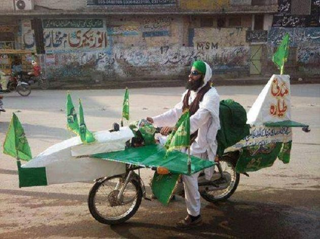 pakistanmarsmission