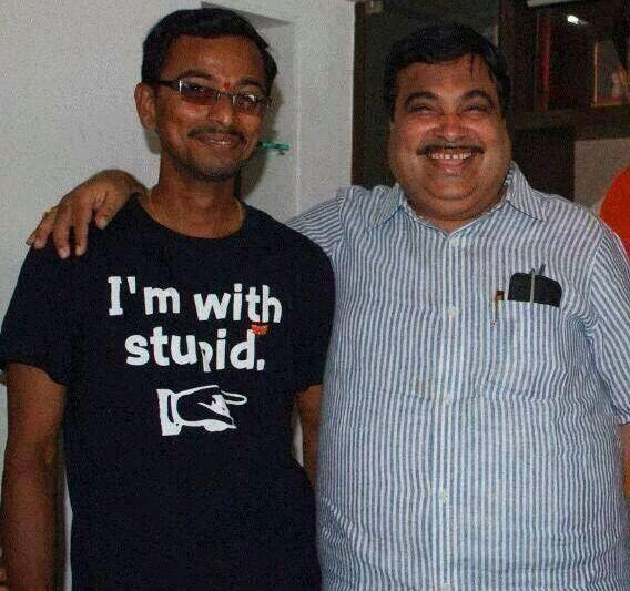 Funny T-Shirts stupidguy