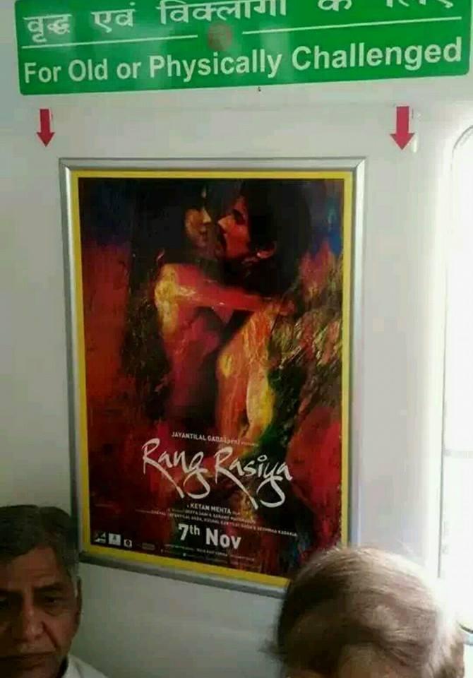 Delhi Metro ad