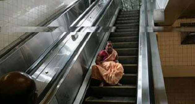 escalatorfail