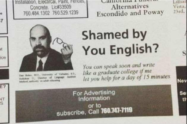 advertisement fail