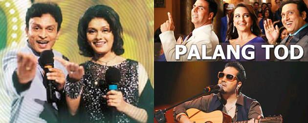 music culture in india mika