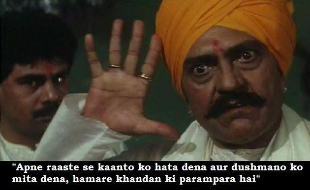 Bollywood Villains puri