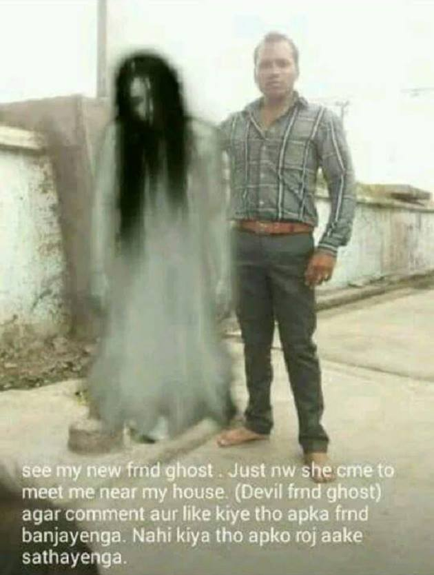 ghost photoshop desi