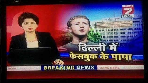 facebookpapa