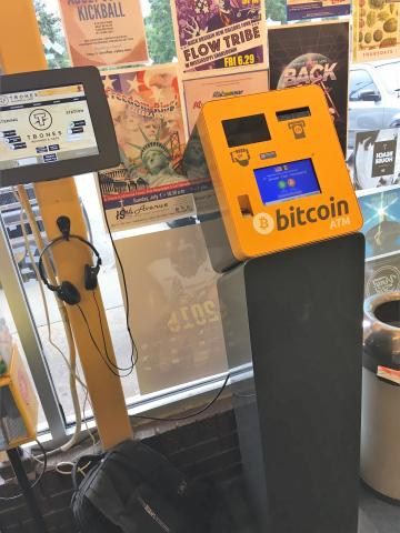 Which cryptocurrency has atm in montreal
